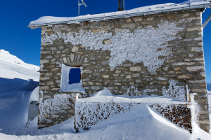 Cufercalhütte SAC